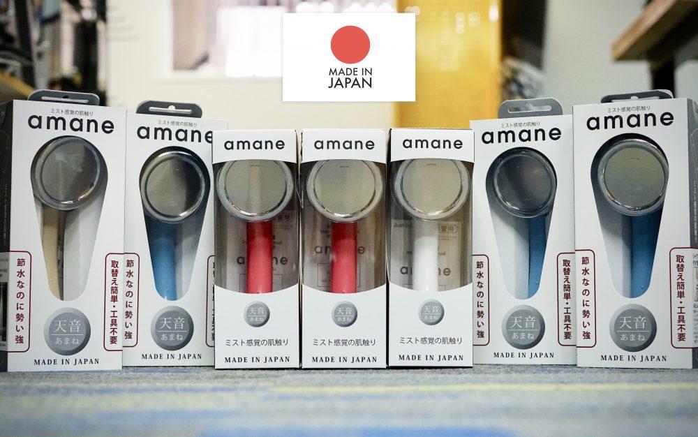 日本天音 Amane 高壓節水花灑頭