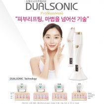 Dualsonic Professional 家用HIFU美容機