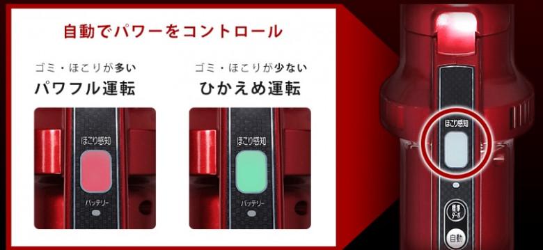 IRIS OHYAMA SLDC4 超輕無線吸塵機-香港行貨