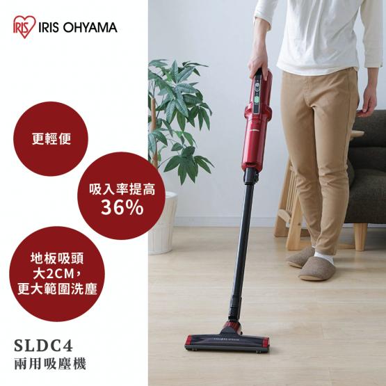 IRIS OHYAMA SLDC4 超輕無線吸塵機