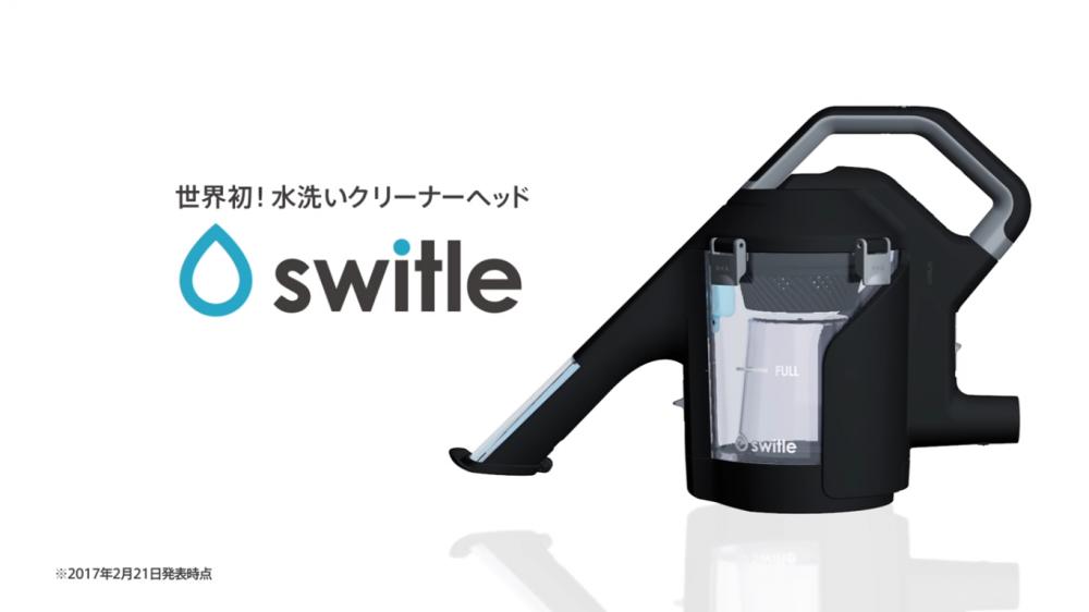 日本 Switle 噴水式掃除器(配合吸塵機使用)