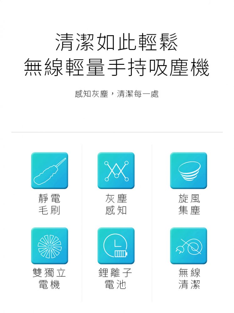 IRIS OHYAMA SLDCP5 超輕無線吸塵機-香港行貨
