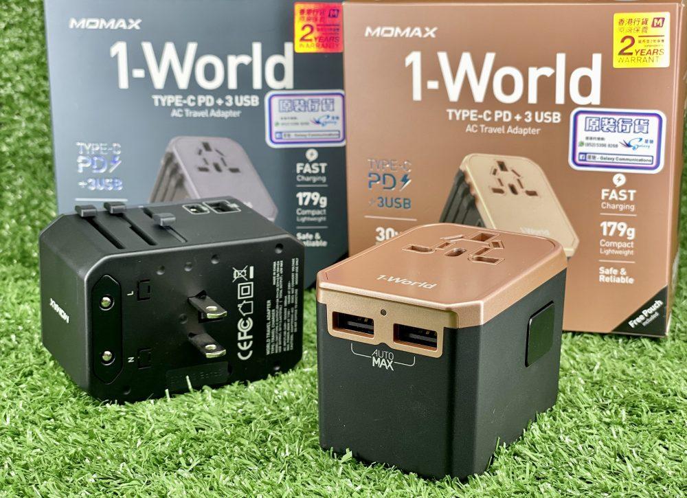 旅行快速充電器 Momax UA7 One-World