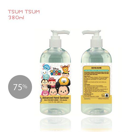 迪士尼 Tsum Tsum 75% 免洗酒精搓手液