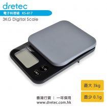 日本 Dretec KS-817 3kg 廚房電子磅