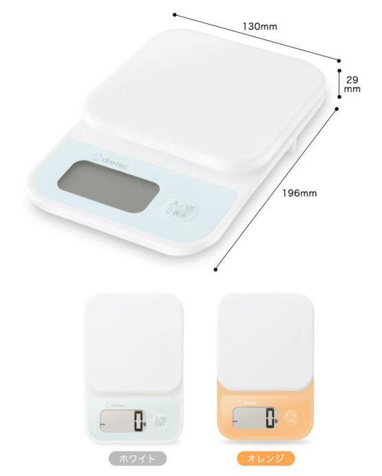 Dretec KS-815 3kg 廚房電子磅