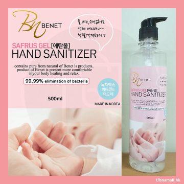 韓國製 BENET SAFRUS GEL 酒精搓手液 500mL