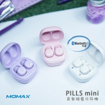 Momax BT6 PILLS Mini 真無線藍芽耳機