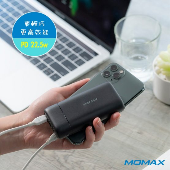 Momax IP73 iPower PDmini 移動電源10000mAh