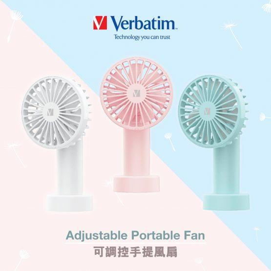 Verbatim 可擴展手提風扇