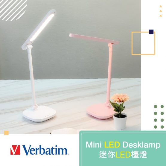 Verbatim 迷你 LED 檯燈