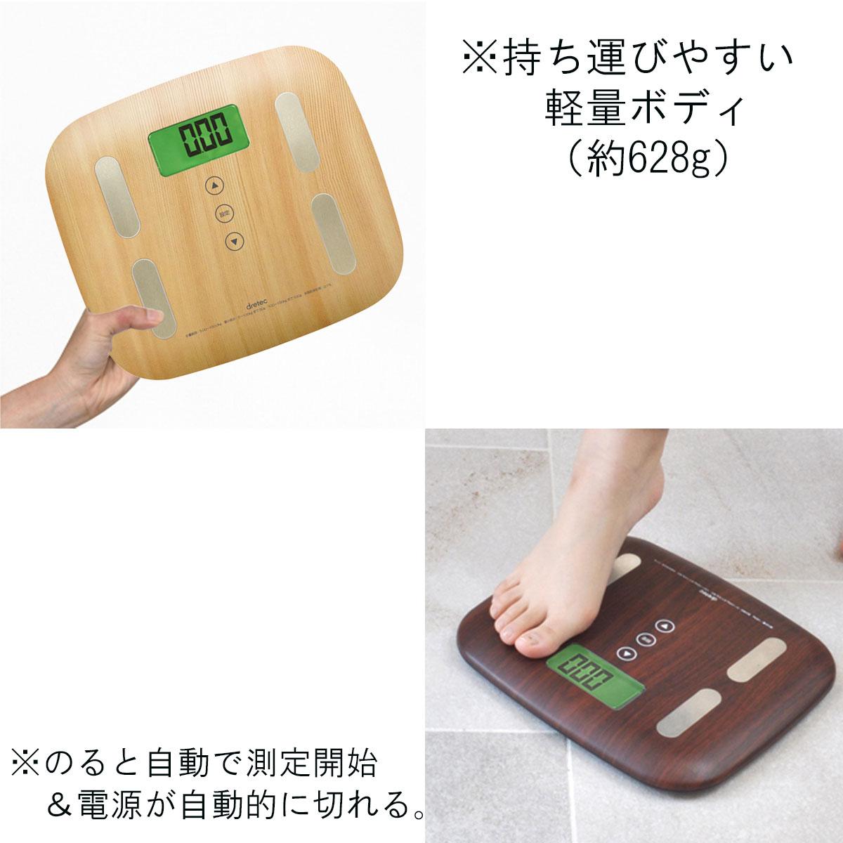 Dretec BS-244 體重體脂磅-4
