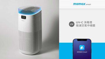 Momax AP8 Robust IoT 智能紫外光負離子空氣淨化機
