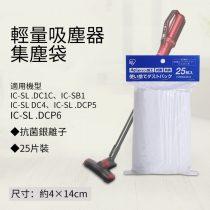 IRIS OHYAMA SLDC4 超輕無線吸塵機-0
